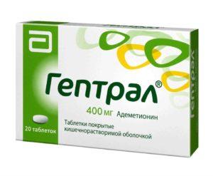 Как правильно принимать гептрал в таблетках