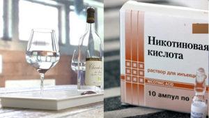 Алкоголь и никотиновая кислота - совместимость