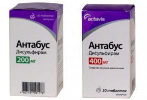 Антабус : инструкция по применению, таблетки, аналоги лекарства