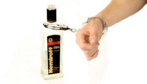 Как бросить пить самому - Освобождение