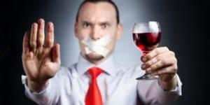 Как заставить человека бросить пить без его ведома