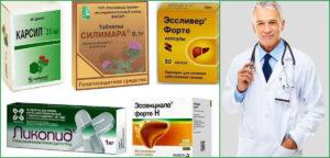 Список самых эффективных препаратов для печени и поджелудочной железы