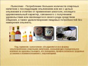 Кодирование и здоровье:на что влияет кодирование от алкоголя