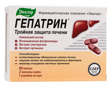 Таблетки для профилактики печени