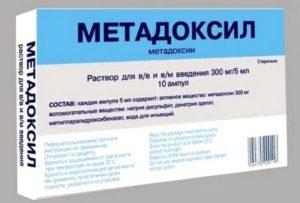 Метадоксил – инструкция по применению, отзывы, список аналогов, состав, побочные действия