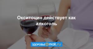 Совместим ли Диклофенак и алкоголь
