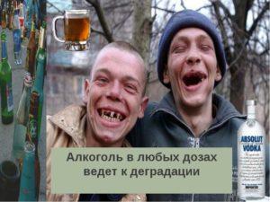 Алкоголь и деменция