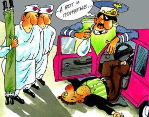 Медосвидетельствование на состояние опьянения