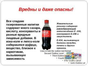 Вред и польза кока колы: влияние, калорийность, особенности