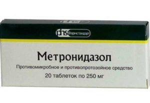 Медикаментозное лечение алкоголизма, терапия алкоголизма Метронидазолом и Феназепамом, таблетки для алкоголика от пьянства