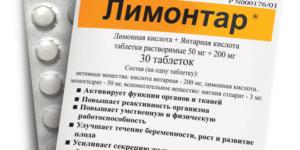 Лимонтар при похмелье: таблетки, аналоги, инструкция, противопоказания, отзывы