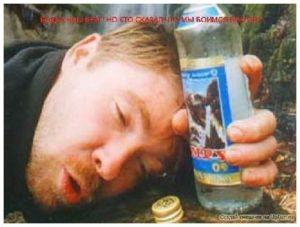 Вызвать отвращение к спиртному и продукты для вызова рвоты у пьяного