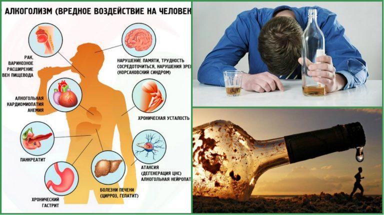 Чем опасна кодировка от алкоголизма