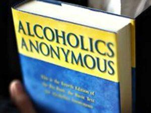 Анонимные алкоголики - большая книга 12 основополагающих шагов, читать, онлайн