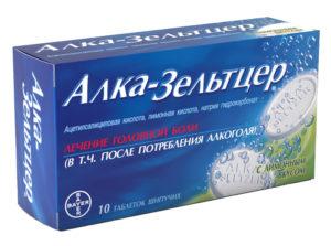 Какие таблетки лучше всего помогают от похмелья: Аспирин, Парацетамол, Фильтрум, Полисорб, Цитрамон, Алка-Зельцер