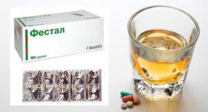 Алкоголь и Мезим, совместимость Фестала с алкоголем