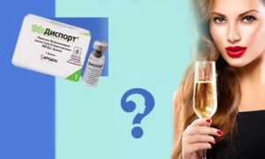 Диспорт и алкоголь: можно ли после приема Диспорта пить алкоголь