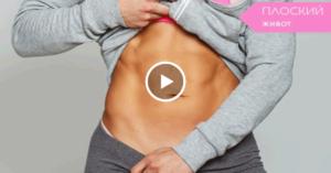 Как убрать жир с живота мужчине: проверенные способы