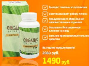 Препараты выводящие токсины из организма