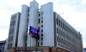 Центр довженко