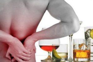 После пива болят почки: причины, лечение