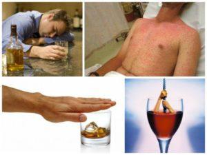 Аллергическая реакция на шампанское
