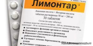 Лучшие эффективные средства от похмелья: таблетки, препараты, Лимонтар и Афобазол, шипучки