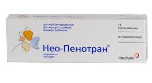 Нео-Пенотран - инструкция по применению, дозы, побочные действия, противопоказания - Лекарственный справочник ГЭОТАР