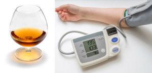 Коньяк и давление: повышает или понижает артериальное давление