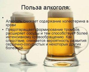 Кодировка от алкоголизма вред или польза
