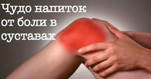 Почему после употребления алкоголя болят суставы