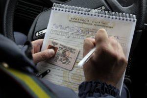 Лишение прав за пьянку: срок и штраф :