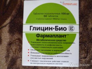 Глицин при похмелье: как принимать глицин при похмельном синдроме