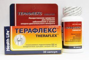 Терафлекс – инструкция по применению, во время беременности, показания к применению, отзывы врачей, состав, взаимодействие