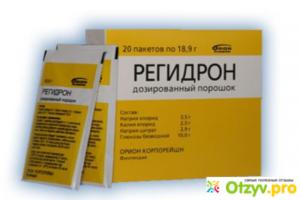 Регидрон препарат порошок при похмелье и алкогольной интоксикации: показания к применению, как принимать, отзывы
