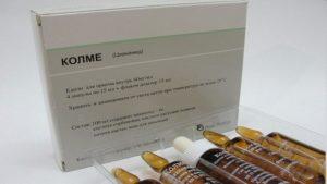 Препарат от алкоголизма Колме, инструкция по применению, побочные действия, отзывы врачей наркологов и принимающих