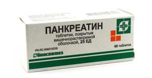 Выбираем таблетки в период образования панкреатита поджелудочной