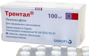 Таблетки и ампулы лекарства Трентал: показания к применению, инструкция, аналоги препарата и цена
