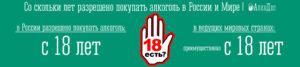 До скольки продают алкоголь в москве 2017 году - Юридические услуги