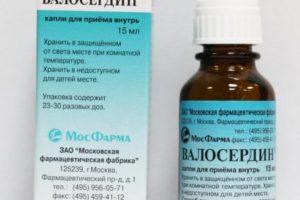 Седативный препарат Валосердин, его влияние на артериальное давление и инструкция по применению