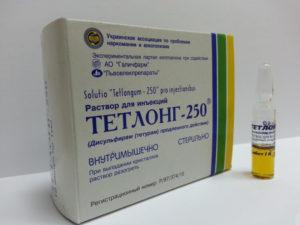Тетлонг 250 для лечения алкоголизма: антидот, инструкция, действующее вещество