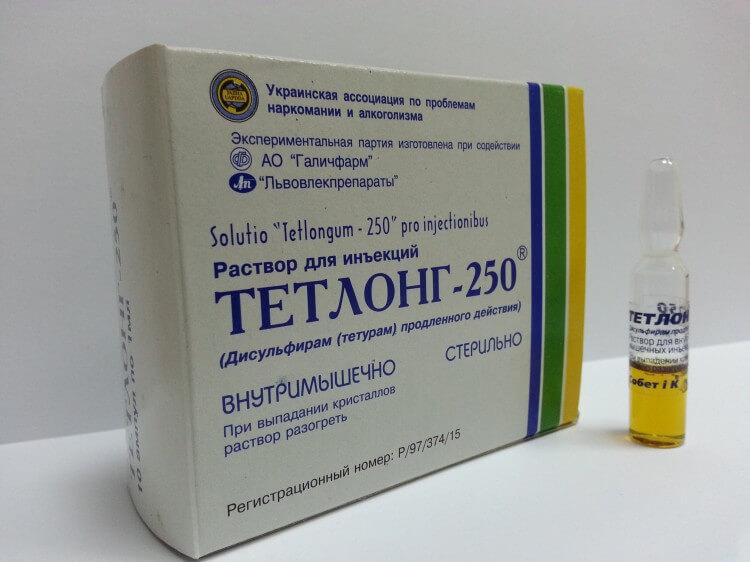Препарат для лечения алкоголя