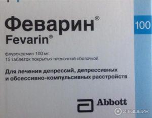 Феварин: отзывы, эффективность препарата