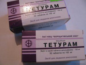Препарат Тетурам — инструкция по применению, побочные действия при лечении алкоголизма лекарством, стоимость, аналоги