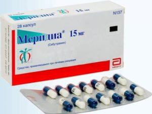 Препараты на основе сибутрамина: «Редуксин», «Меридиа» и «Голдлайн». Отзывы