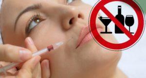 Через сколько дней можно пить алкоголь после Ботокса, почему нельзя употреблять спиртное, последствия