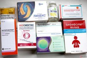 Таблетки лекарства от тошноты при отравлении: активированный уголь, Церукал, Линекс
