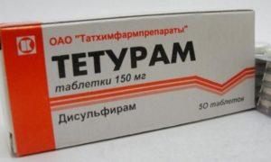хороший препарат от лечения алкоголизма