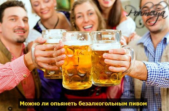 Как пить пиво чтобы опьянеть