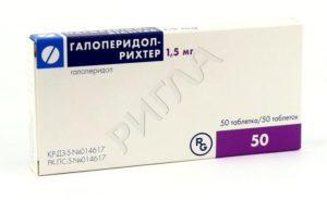 Галоперидол: лечение зависимости от алкоголя